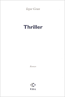 thriller,M26132